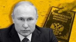 Крым и поправки в Конституцию России | Доброе утро, Крым