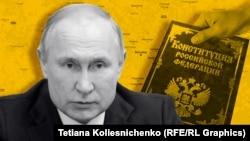 Ранее Владимир Путин рассказал, зачем нужно вносить изменения в Конституцию РФ