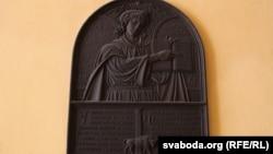 Мэмарыяльная шыльда на сьцяне Падуанскага ўнівэрсытэту.