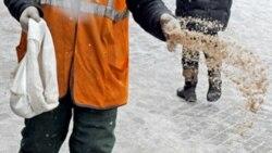 Ядовитая соль на дорогах, миллионы Мильнера, онлайн Телепатия