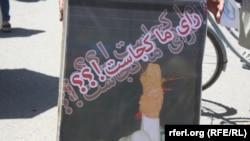 گروهی از هواداران عبدالله در حمایت از او تظاهرات کردهاند