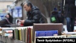 Бишкектин көчөсүндө сатылган эски китептер.