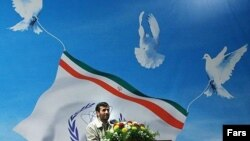 President Mahmud Ahmadinejad announced Iran's successful enrichment of uranium in a special ceremony in the northeastern Iranian holy city of Mashhad on April 11, 2006.