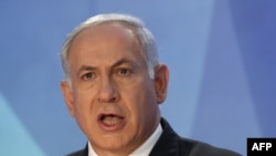 Prime Minister Benjamin Netanyahu's office quoted a military attache saying he was at a security installation in Israel.