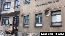 Jedan od objekata Kliničkog centra Sarajevo