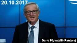 Претседателот на Европската комисија, Жан Клод Јункер