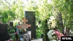 Андрей Вознесенский похоронен на Новодевичьем кладбище