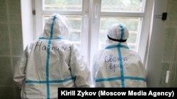 Врачи одной из московских больниц.
