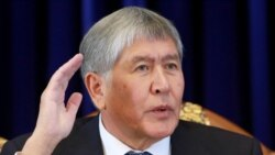Алмазбек Атамбаевтың қорытынды жиыны