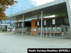 Кассы стадиона «Донбасс-Арена»