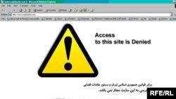 سایت خودی بازتاب در ایران فیلتر شده اشت.