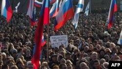 Пророссийский митинг в Севастополе, 23 февраля 2014 года