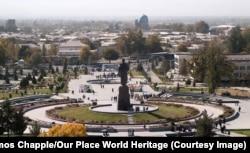 Шахрисабз қаласының бір бөлігі.