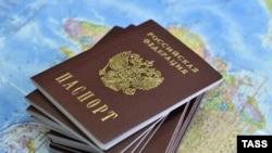 Ресей паспорты.