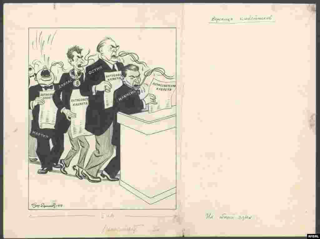 В свои 108 лет Борис Ефимов продолжал работать – писал мемуары и рисовал дружеские шаржи, принимал активное участие в общественной жизни, выступая на всевозможных памятных и юбилейных встречах, вечерах, мероприятиях