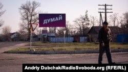 Станица Луганская, март 2019 года