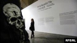 Виставка «Реальність ілюзії», Київ, 23 лютого 2017 року