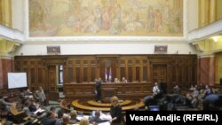 Skupštinski odbor za Kosovo - ilustracija
