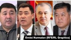 Кубанычбек Кадыров, Садыр Жапаров, Өмүрбек Текебаев жана Бектур Асанов.