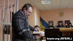 Василий Ганыш в суде, 11 февраля 2016 год