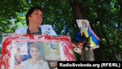 Се зачестија демонстрациите во Украина преку кои и` се дава подршка на екс-премиерката