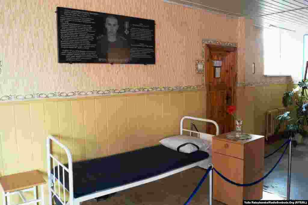 Меморіальний куточок, присвячений загиблому в зоні АТО солдату Нацгвардії