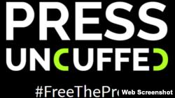 Press Uncuffed