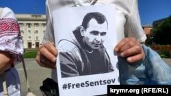 Акция в поддержку Олега Сенцова в Киеве, 2 июня 2018 года