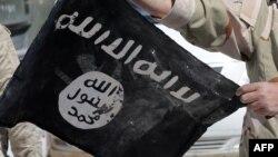 Прапор угруповання «Ісламська держава»