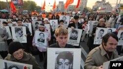 Марш памяці ахвяраў кастрычніка 1993, Масква, 4 кастрычніка 2010.