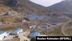 Предприятие «KAZ Minerals Бозымчак»