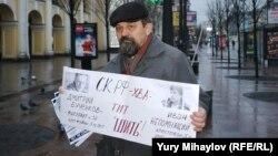 """Один из участников пикета в поддержку """"болотников"""", Невский проспект, 6 декабря 2015 г."""