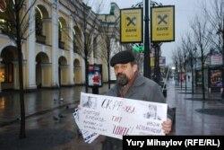 """Акция в поддержку """"узников Болотной"""" в Санкт-Петербурге"""