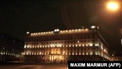 Здание ФСБ на Лубянке (архивный снимок)