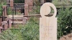 Кәсіпкер Тайыр Қалдыбаев жерленді