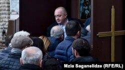 Președintele Ghorghi Margvelașvili