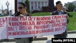 Казанның Ирек мәйданында үткән митингтан бер күренеш.