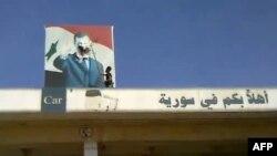 Туркия чегарасидаги Суриянинг Баб Ал-Ҳава текширув пункти, Идлиб вилояти, 2012 йил 19 июл.