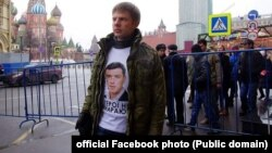 Олексій Гончаренко у неділю у Москві (фото з Facebook депутата)