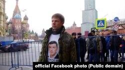 Алексей Гончаренко (на переднем плане), депутат Верховной Рады Украины.