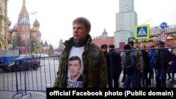Депутат Верховной Рады Украины Алексей Гончаренко на марше в память о Борисе Немцове (Москва, 1 марта 2015 года)