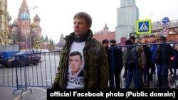Алексей Гончаренко на траурной акции в Москве 1 марта