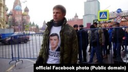 Украиналик депутат Олексий Гончаренко, Москва, 2015 йил 1 марти.