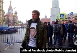 Алексей Гончаренко в центре Москвы. 1 марта
