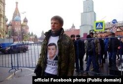 Алексей Гончаренко на акции памяти Бориса Немцова, 1 марта 2015 года