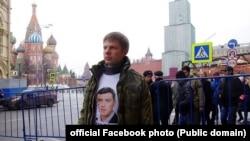 Oleksiy Honcharenko in Moscow on March 1