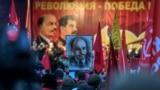 Шествие коммунистов в Москве в 100-летнюю головщину Октябрьской революции. 7 ноября