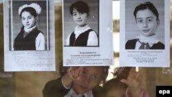 Фотографии детей, считавшихся пропавшими без вести, 6 сентября 2004 года