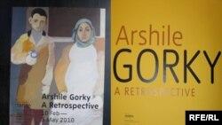 Արշիլ Գորկու ցուցահանդեսը Լոնդոնի Tate պատկերասրահում, փետրվար, 2010թ.