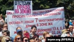 Мітинг проти «генплану» Севастополя, 27 травня 2017 року